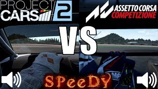 Assetto Corsa Competizione VS Project Cars 2 Gameplay Vergleichs Test [CH] Deutsch