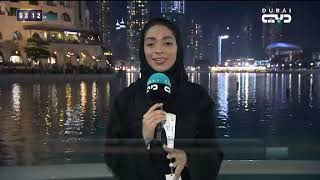 أخبار الإمارات | أنظار الملايين حول العالم تتجه الى احتفالات دبي بالعام الجديد