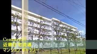 近畿住宅流通 ハイツ堺 堺市 堺区