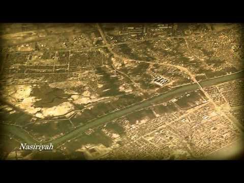 Nasiriyah,Euphrates River,Aerial,Iraq,HD,2011.الناصرية العراق