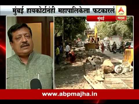 Mumbai : BMC road scam : 6 Contractors absconding