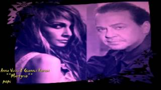 Watch Anna Vissi Martyrio video