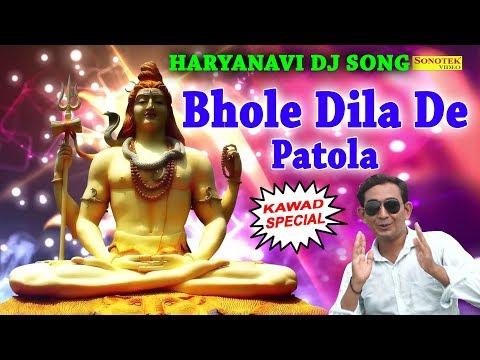 Bhole Dilwade Patola | Kawad Dj Song | Kailash, Renu | Haryanvi Song 2018 | Trimurti