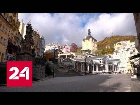 Доказательств нет: невероятный поворот в скандале с Чехией. 5-я студия - Россия 24