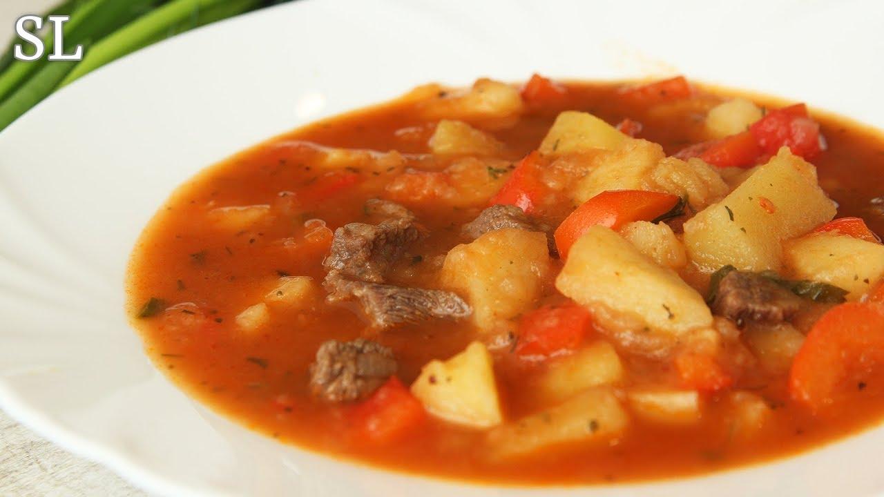 Отличный Вариант Вкусного Обеда или Ужина! Суп-Гуляш! Просто, Сытно и Оочень Вкусно!