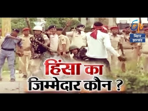 सुप्रभात Bihar | Patna में हिंसा का ज़िम्मेदार कौन ? | ETV Bihar Jharkhand