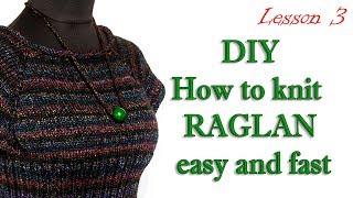 Как вязать реглан ПРОСТО и БЫСТРО МК 3/ DIY Knit Reglan - How to knitting sweater