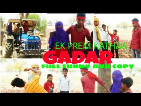 GADAR MOVIE FUNNY COMEDY 👉  | NICKY KUSHWAHA PAHADI BUZURG |FULL FUNNY | 8461969118