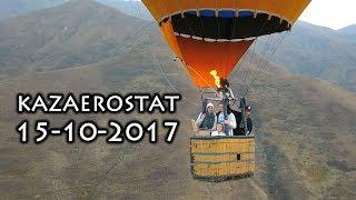 """Воздушный шар """"Алатау"""" на закате, 15-10-2017"""