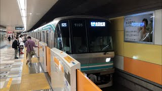 営団9000系9105編成(更新車)が到着するシーン