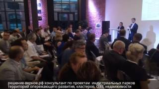 видео Постановление Правительства РФ от 22.12.2009 N 1052