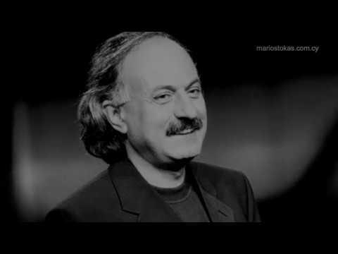 65 χρόνια από τη γέννηση του Μάριου Τόκα