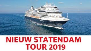 Nieuw Statendam Tour (Holland America Line 2019)