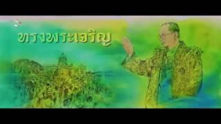 Baixar เพลงสรรเสริญพระบารมี - Royal Anthem of Thailand (English subtitle)