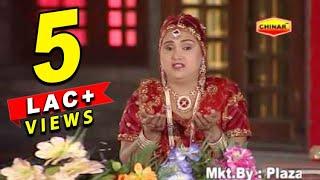 E Meri Ladli Nasihat | Islamic Shaadi Ke Geet Video | Teena Parveen | Deeni Cassette | Bismillah