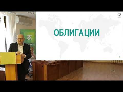 Семинар на площадке ОАО «Белорусская валютно-фондовая биржа»