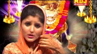 Baba Ji Mane Bulave Hein| {बाबा जी मने बुलावे हैं} Album Name: Bala ji Ki Family