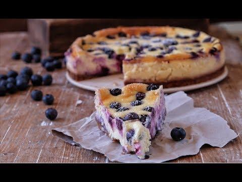 Facil arandanos tarta de