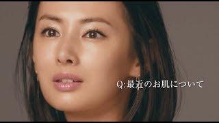 『うるおい改善美容液×北川景子』篇