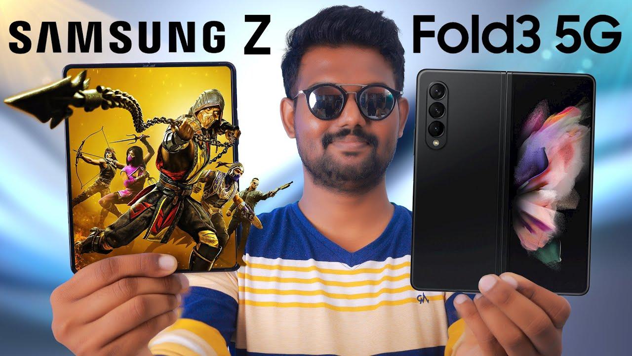 Samsungன் வேற Level மொபைல்⚡⚡⚡   Samsung Galaxy Z Fold 3 Unboxing & First Impression in Tamil