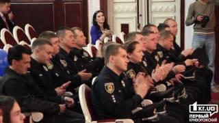 День Рождения патрульной полиции в Кривом Роге   1kr.ua