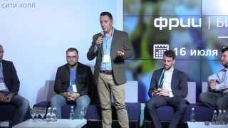 Рынок информационной безопасности и защиты данных