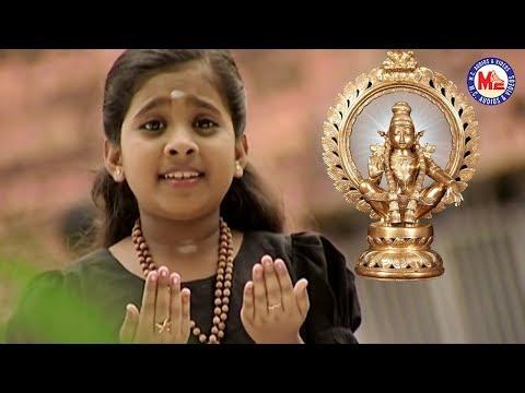 మణికాంత-స్వామి-యొక్క-చాలా-అందమైన-భక్తి-పాట-|-ayyappa-devotional-video-song-telugu-|-ayyappa-song