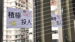 Publication Date: 2019-05-10 | Video Title: 香港鄧鏡波書院—2019好心情@anytime正面人生攤位