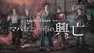 詳細・チケット購入 ⇒ http://l-tike.com/play/mevent/?mid=203888 公演...