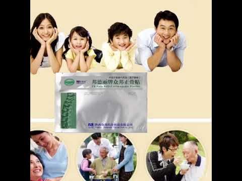 Best Seller Medical Pain Back Relief Patch Muscular Fatigue