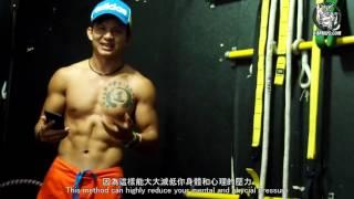 【BarKids】全民健身教室:如何突破30下引體(how to do 30pull ups)