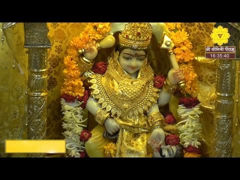 рдорд╛рдБ рдмрдЧрд▓рд╛рдореБрдЦреА рдмреНрд░рд╣реНрдорд╛рд╕реНрддреНрд░ рд░рдХреНрд╖рд╛ рд╕реНрддреЛрддреНрд░ | Brahmastra Mantra
