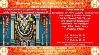 Shraavana Maasa Bhudavara Sri Hari Darshana - 11-08-2021