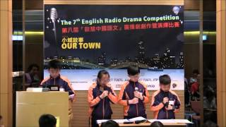 小學組 銅獎 P226 寶血會思源學校 - 第八屆「啟慧中國