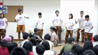 NUSANTARAKU 2011 Part 1