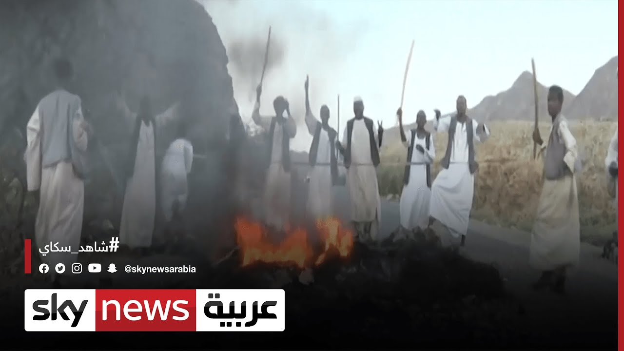 محتجون يغلقون خطين لتصدير واستيراد النفط في #بورتسودان