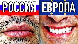 Топ5 ШОКИРОВАВШЕГО Иностранцев в России!