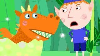 Ben et Holly du Petit Royaume Épisode Complet  Bébé Dragon | Dessins animés pour les Enfants
