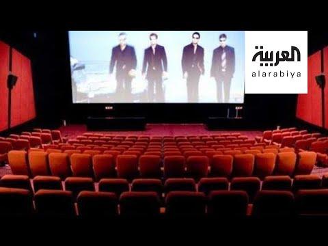 On Demand | السينما في العيد، أفلام من الماضي  - 13:59-2020 / 8 / 6
