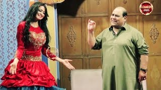 Agha Majid Singing in Stage Drama 2019 with Aima Khan - New Stage Drama 2019 Clip