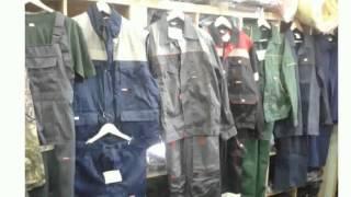 Магазин Спец Одежды(, 2014-08-09T21:34:00.000Z)