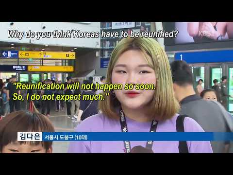 [People Insight] Do S.Korean want reunification with N.Korea?