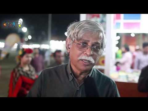 muhammed zafar iqbal interview, Rokomari.com - Boi keno porbo?