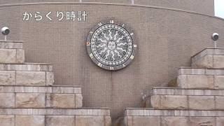 【鳥取】鳥取城まで歩いてみた - マイルで行く全国制覇の旅 #43 鳥取城 検索動画 14