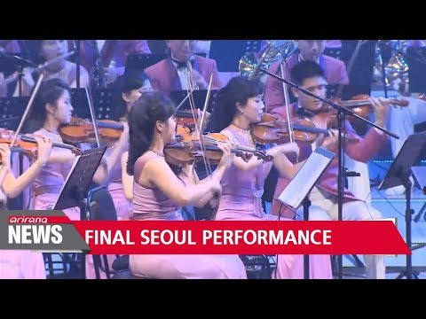 Pres. Moon to attend performance of North Korea's Samjiyon Orchestra
