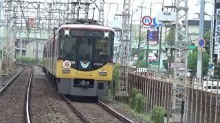 【高速通過!】京阪電車 8000系8006編成 特急出町柳行き 御殿山駅