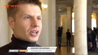 видео Договор доставки цветов по Киеву