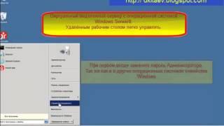 Установка VPS сервера для работы советников(Самый дешевый VPS http://www.myfxvps.pro/billing/pl.php?695 VPS для Форекс - лучшее решение для авто трейдинга (торговли) на рынке..., 2012-11-12T16:22:06.000Z)