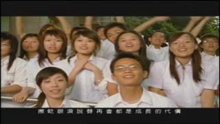 張善為 SAKURA真夏的櫻花 官方正式版MV