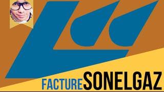 Facture SONELGAZ ALGERIE الإطلاع على فواتير الكهرباء و الغاز